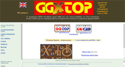 Preview of ggtop.gr